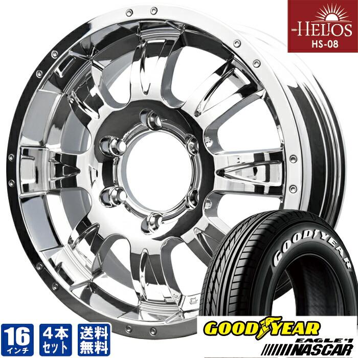 HELIOS HS-08クローム16inch 6.5J6穴139mm +35グッドイヤー NASCAR(ナスカー)215/65-16 ホイールタイヤセット