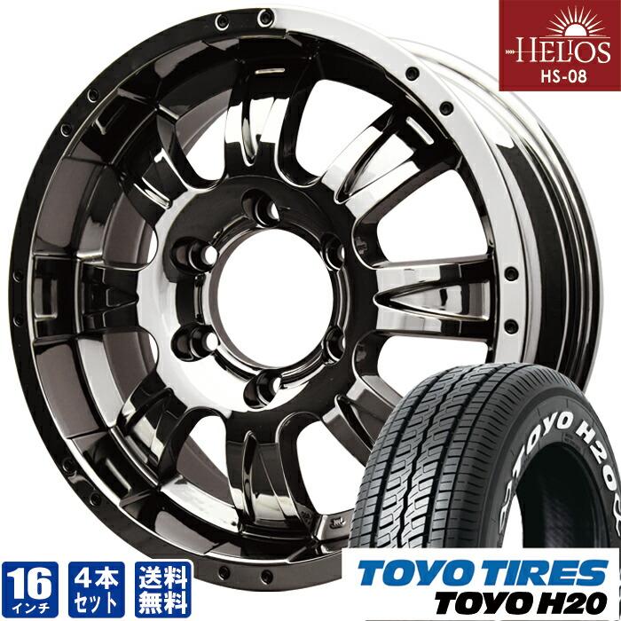 HELIOS HS-08ブラッククローム16inch 6.5J6穴139mm +35TOYO TIRE H20(ホワイトレター)215/65-16 ホイールタイヤセット