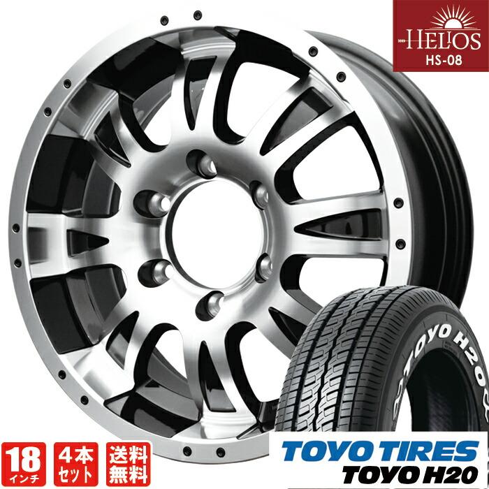HELIOS HS-08ポリッシュ×ブラック18inch 7.5J6穴139mm +35TOYO TIRE H20225/50-18 ホイールタイヤセット