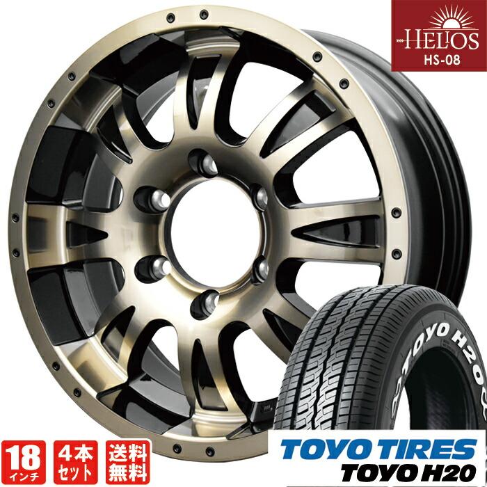 HELIOS HS-08ブロンズ×ブラック18inch 7.5J6穴139mm +35TOYO TIRE H20225/50-18 ホイールタイヤセット