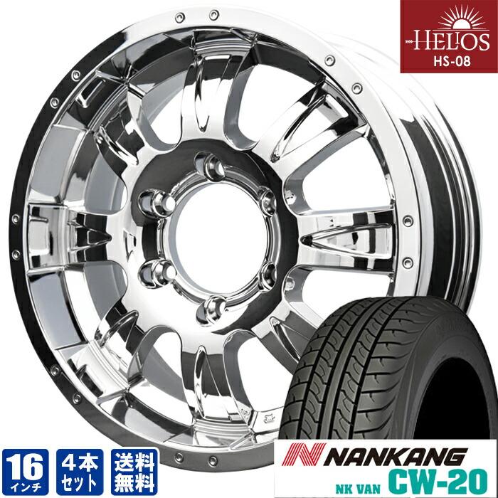 HELIOS HS-08クローム16inch 6.5J6穴139mm +35NANKANG CW-20215/65R16 109/107 ホイールタイヤセット