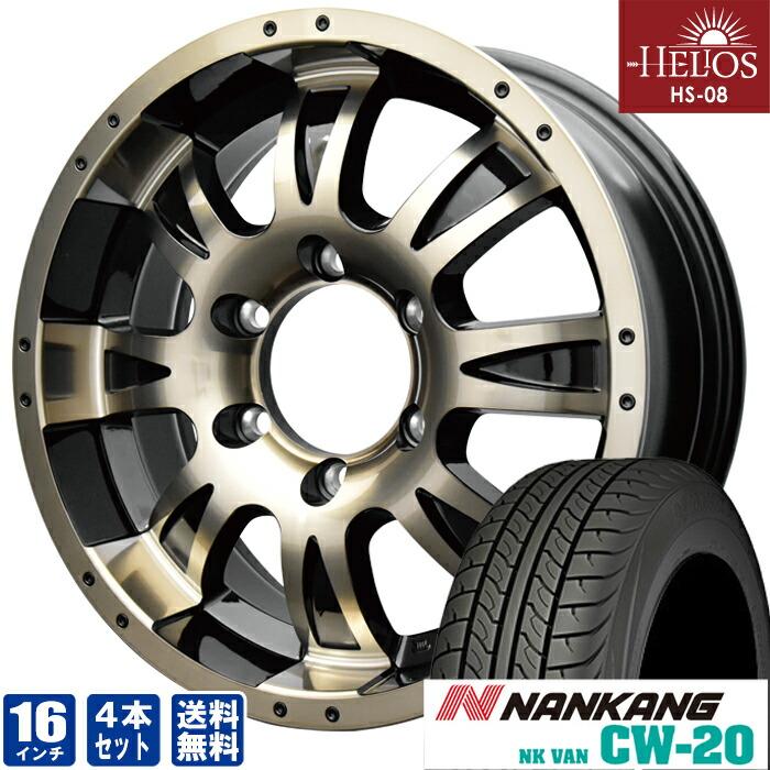HELIOS HS-08ブロンズ×ブラック16inch 6.5J6穴139mm +35NANKANG CW-20215/65R16 109/107 ホイールタイヤセット