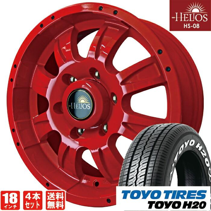 HELIOS HS-08ソリッドレッド18インチ 7.5J6穴139mm +35TOYO TIRE H20225/50-18 ホイールタイヤセット【2018/7新商品】