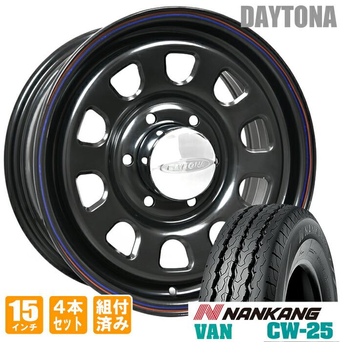 デイトナ 15インチ ブラック レッド&ブルー ライン ナンカン CW-25 195/80R15 200系 ハイエース 4本セット