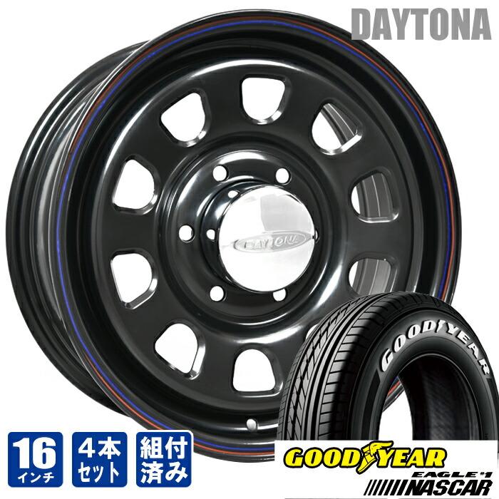 デイトナ 16インチ ブラック レッド&ブルー ライン グッドイヤー ナスカー 215/65R16 ホワイトレター 200系 ハイエース 4本セット