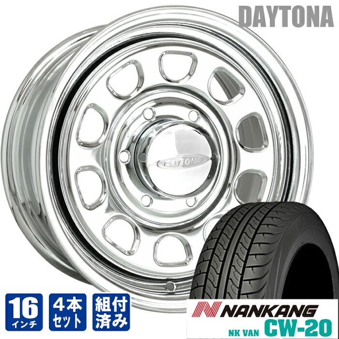 デイトナ 16インチ オールメッキ ナンカン CW-20 215/65R16 200系 ハイエース 4本セット