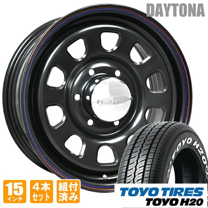 デイトナ 15インチ ブラック レッド&ブルー ライン トーヨータイヤ H20 195/80R15 ホワイトレター 200系 ハイエース 4本セット