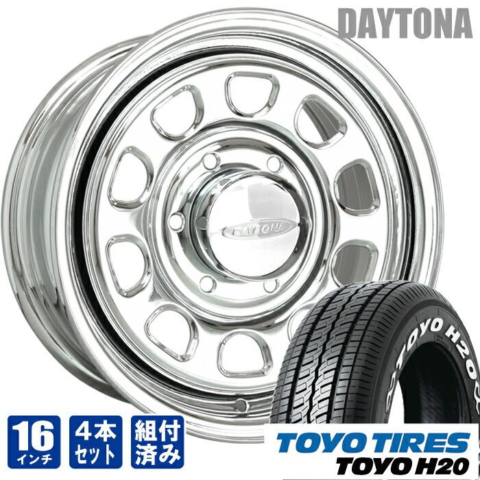 デイトナ 16インチ オールメッキ トーヨータイヤ H20 215/65R16 ホワイトレター 200系 ハイエース 4本セット