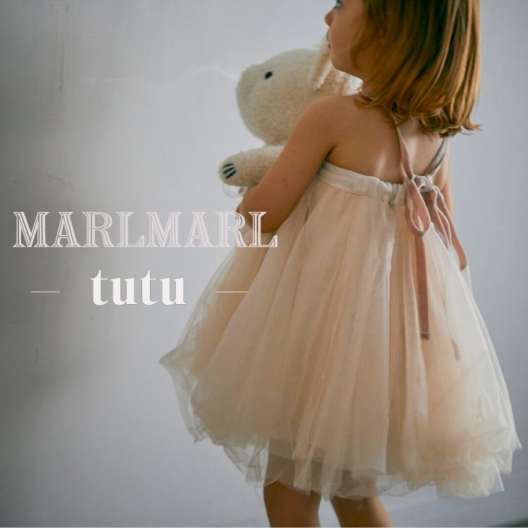 マールマール チュチュ スカート MARLMARL tutu ベビー服 女の子 1サイズ 2パターン 長く使える キッズ服 出産祝い ギフト ピーチパフ ピオニー セージ