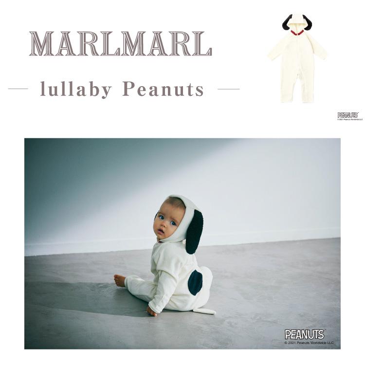 送料無料 マールマール MARLMARL スヌーピー ナイトウェア ララバイ ピーナッツ lullaby peanuts 男女兼用 出産祝い キッズ服 服 耳付き 女の子 贈答 ギフト お気にいる 男の子 ベビー キッズ ベビー服