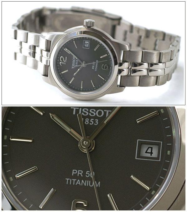 Купить часы тиссот пр 50 в екатеринбурге
