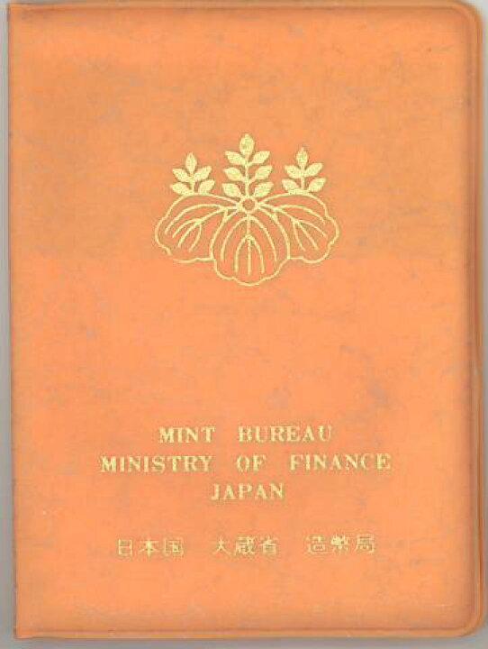 額面166円 昭和52年(1977年)通常貨幣セット 【ミントセット】