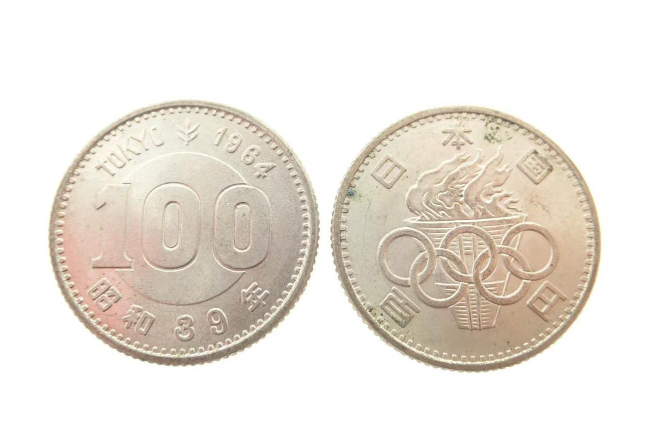 今ダケ送料無料 古銭 いよいよ人気ブランド 1964東京オリンピック百円銀貨 100円