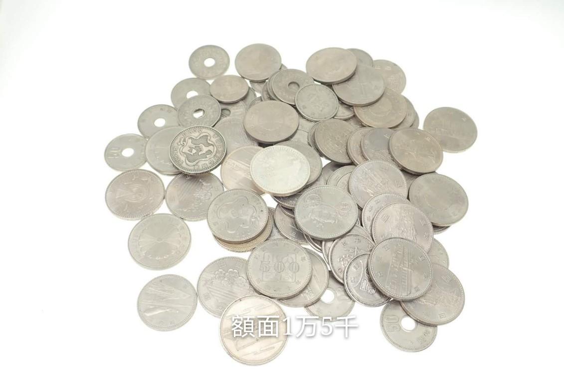 記念硬貨 古銭バラティーセット 15000円分 ポイント購入大歓迎
