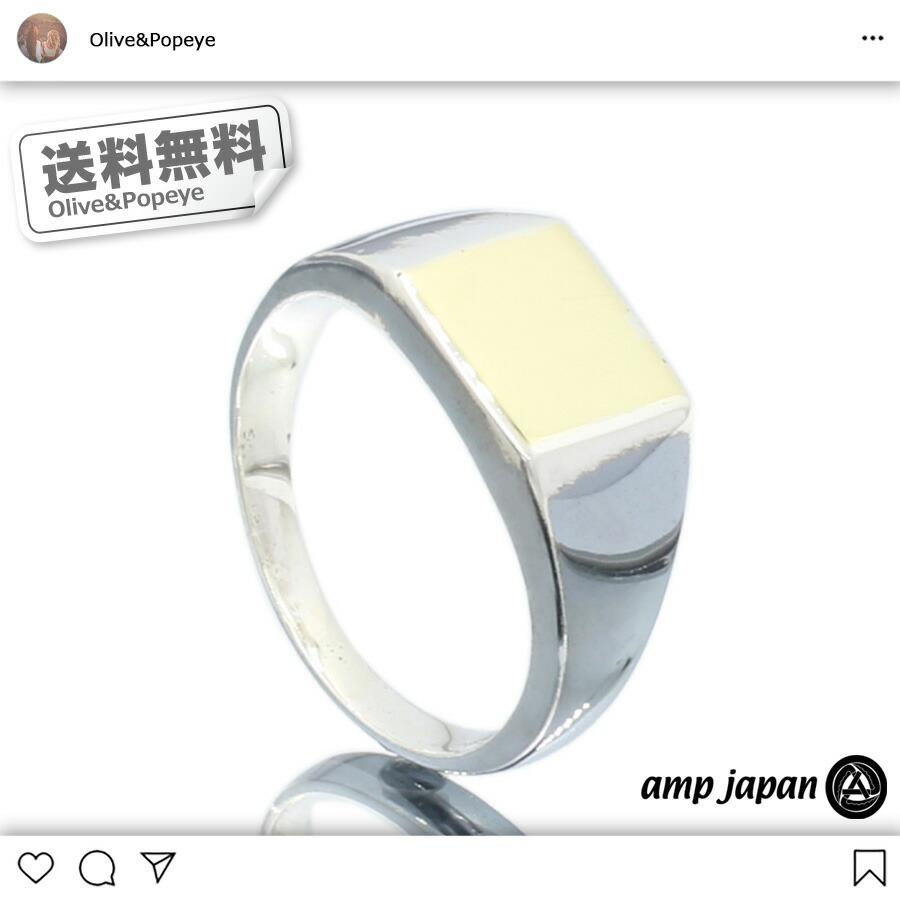 【送料無料】amp japan/アンプジャパン アンプ リング ピンキーリング メンズ レディース シルバー 印台 シンプル HYJK-243BK-BRS【ギフトOK】【smtb-k】