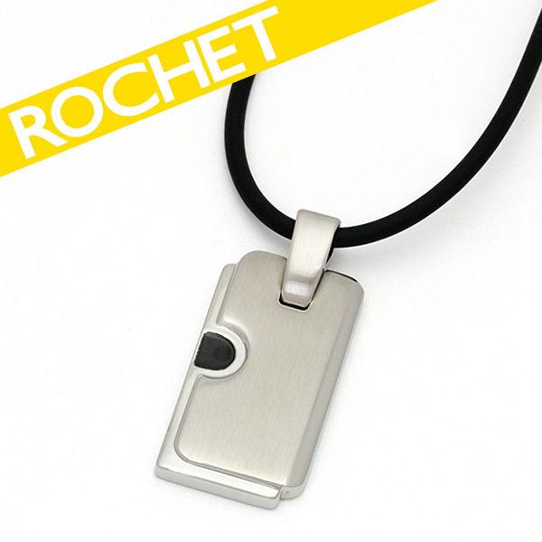ROCHET/ロシェ ステンレス プレート ブラック シリコンラバー ネックレス メンズ アレルギーフリー P023580 【ギフトOK】【smtb-k】