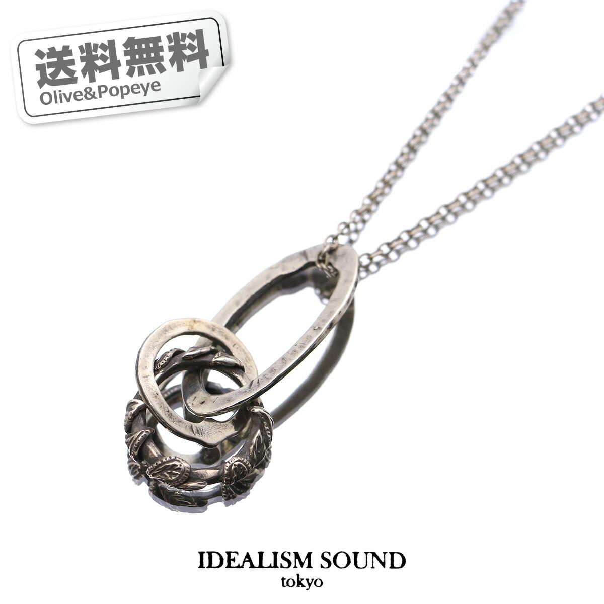 あす楽 IDEALISM SOUND/イデアリズム・サウンド シルバー ネックレス 3連リング アンティーク IDEA11019