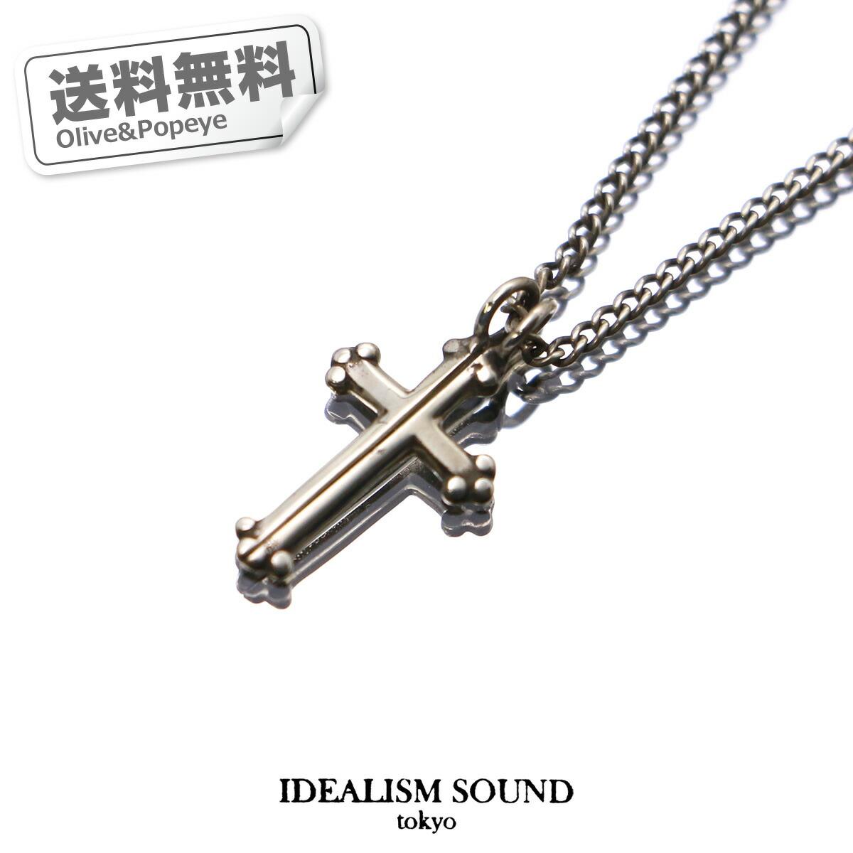 あす楽 IDEALISM SOUND/イデアリズム・サウンド クロス シルバー ネックレス ハンドメイド IDEA14073