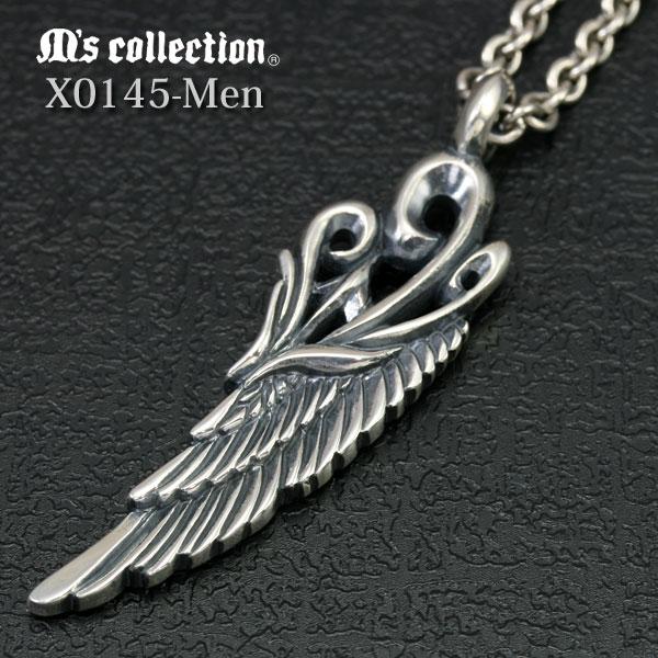 【送料無料】M's collection/エムズコレクション シルバー925 フェザーペンダント/メンズ X0145-Mens 【ギフトOK】【smtb-k】