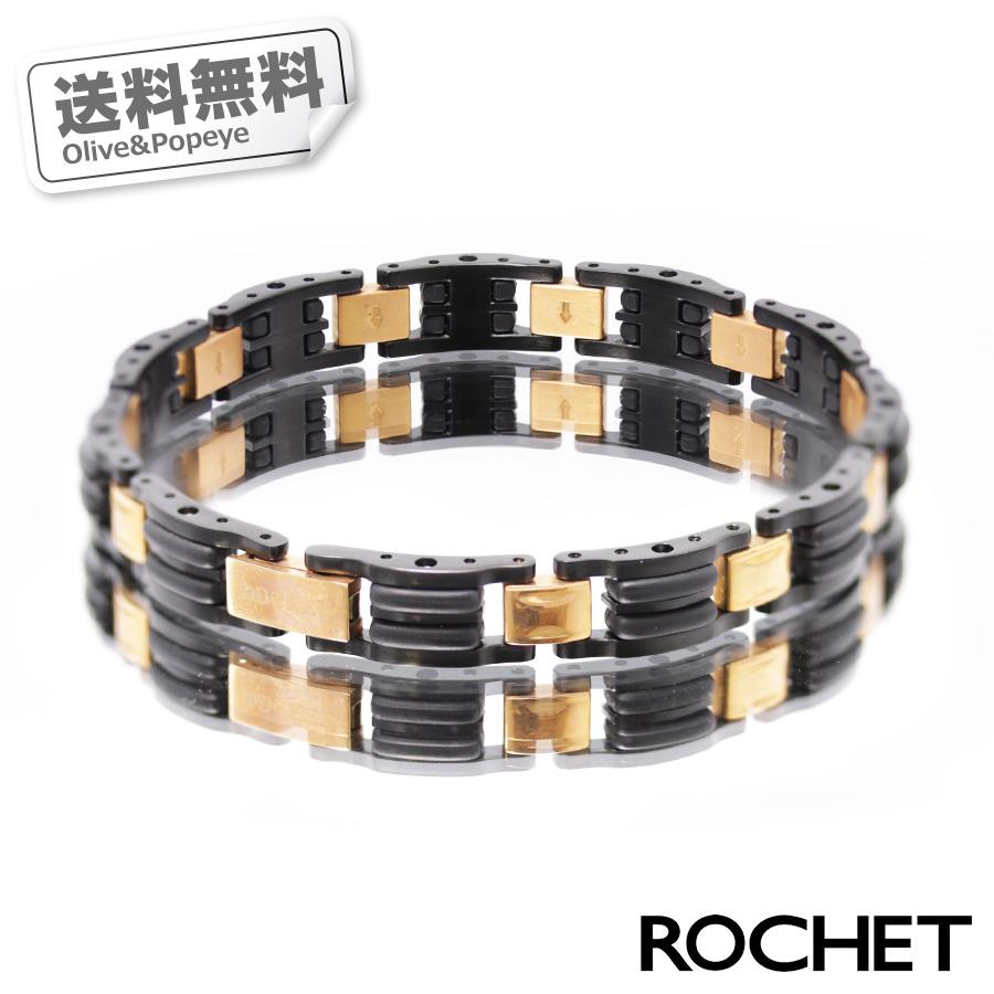 あす楽 ROCHET/ロシェ ステンレス ブレスレット ブラック ピンクゴールド メタル感 大人 紳士 上品 B032088