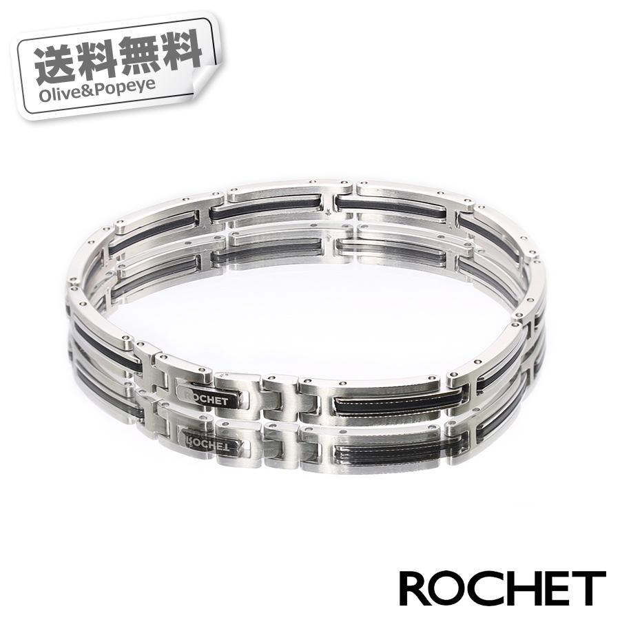 あす楽 ROCHET/ロシェ ステンレス ブレスレット メタル感 大人 紳士 上品 B031160