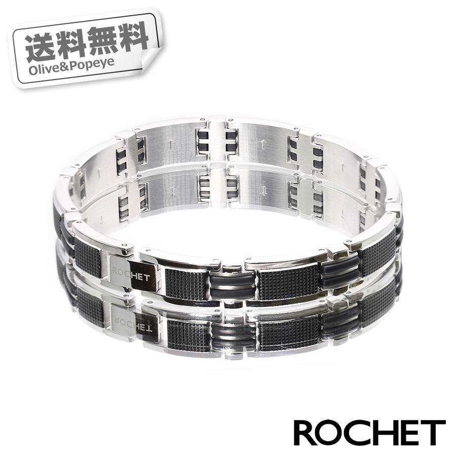 あす楽 ROCHET/ロシェ ステンレス ブレスレット ブラックライン メタル感 大人 紳士 上品 B032781