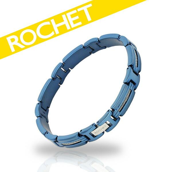 ROCHET/ロシェ ELEGANCE/MARINA IPブルーステンレス ブレスレット B062366【ギフトOK】【smtb-k】