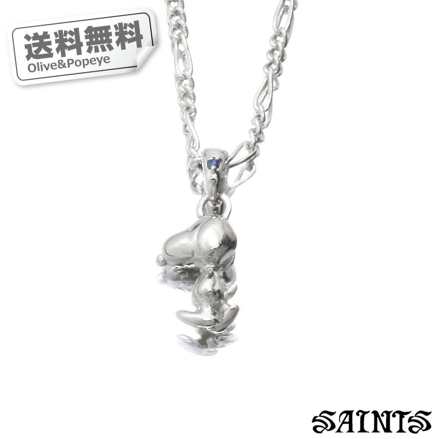SAINTS/セインツ 【セインツ×スヌーピー】 ネックレス レディース スヌーピー フィギュア シルバー SNPY-N-15