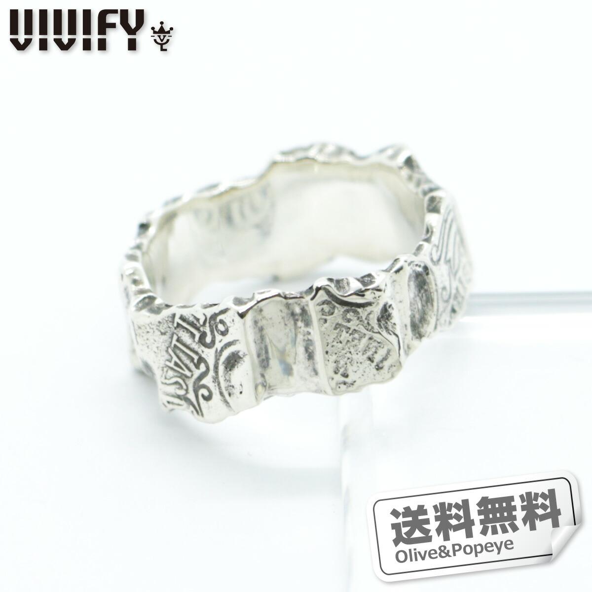 あす楽 VIVIFY Stamped Antique Key Ring リング アンティーク 歪 個性的 VFR-053