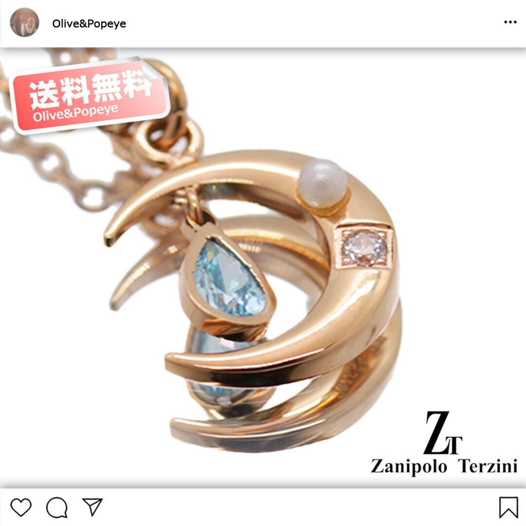 あす楽 Zanipolo Terzini ザニポロ ステンレス ネックレス ムーンモチーフ 三日月 スカイブルージルコニア シルバー ローズゴールド ZTP3702-FM