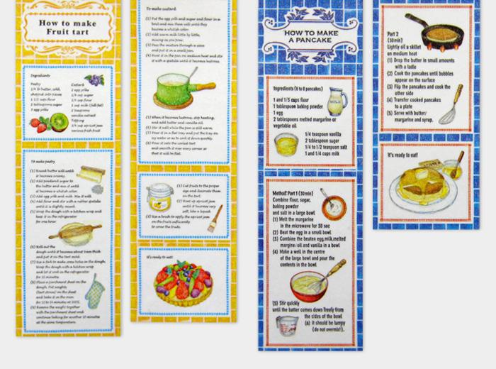 料理レシピブックのようなデザイン 【クーポン配布中】 mt ex マスキングテープ レシピ【クーポンは商品合計金額6千円からご利用可】