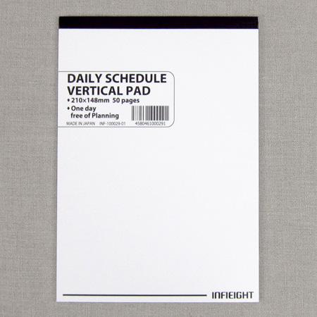 oliveavenue rakuten global market infieight daily schedule