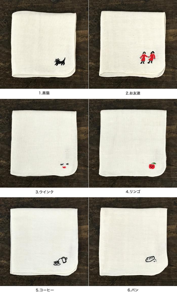 仓敷设计计划室mitsou(mitsu)亚麻布纱布手帕