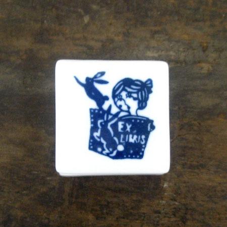 仓敷市建筑规划办公室中国邮票 (兔子跳)