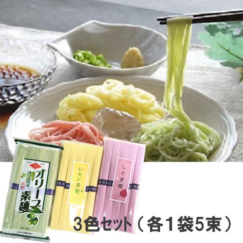 特産品・食品>小豆島手延素麺>ご自宅用(ラッピング不可)>単品3袋セット(メール便!)