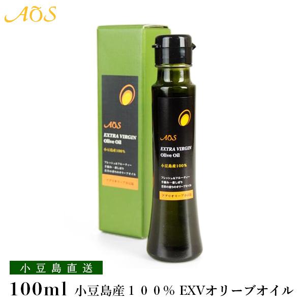 日本産オリーブオイル!美味しくて輸入ものに負けてないのはどれ?