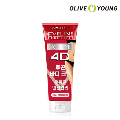 OLIVEYOUNG公式 EVELINE イブラインスリムエクストリーム4Dサーモアクティベータクリーム 250ml Slim Extreme 4D Thermo-Activator 特別セール品 Concentrated 日本限定 オリーブヤング公式 海外直送 韓国コスメ Burning Fat