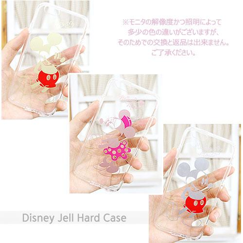 Jell Disney clear hardware bumper case