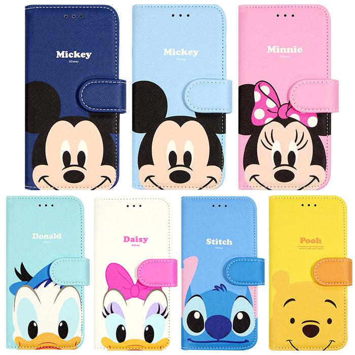 Disney Iphone Cover Daisy Duck Cute