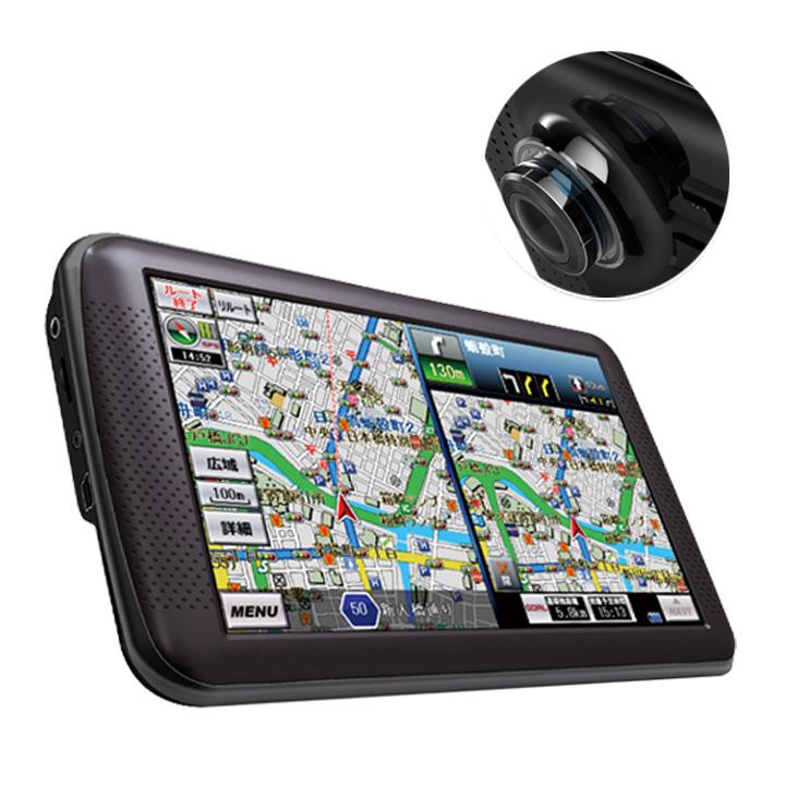 2019年版るるぶ搭載 ドライブレコーダー機能 & 地デジ機能 搭載 カーナビ (PD-703R) 7インチ GPSポータブルナビ 3年間地図無料更新 Bluetooth搭載 地デジ