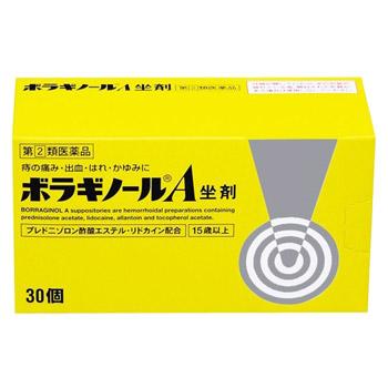 大人気 . 第 2 ボラギノールA坐剤 類医薬品 安い 30個