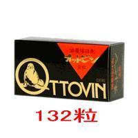 *【第2類医薬品】 金粒オットビン 132粒