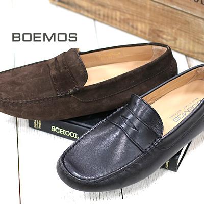 2/13新作 【期間限定特別価格】【あす楽】 ボエモス メンズ スリッポン 靴 mens BOEMOS 3160 T.MORO(ブラウン) BUEWAX NERO(ブラック) ドライビングシューズ レザー 【made in ITALY】