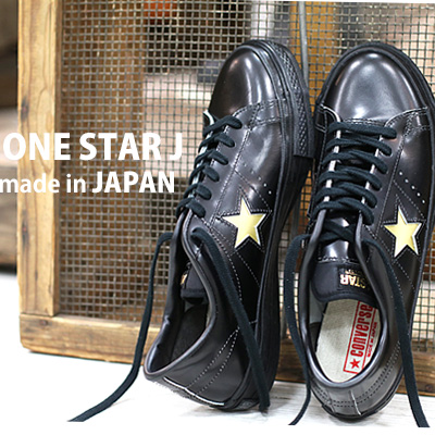 【あす楽】 【 CONVERSEタオルのオマケ付 】 【 こだわりの made in JAPAN 日本製 】 CONVERSE ONE STAR J BLACK/GOLD コンバース ワンスター J レザー 限定 ブラック/ゴールド メンズ レディース スニーカー