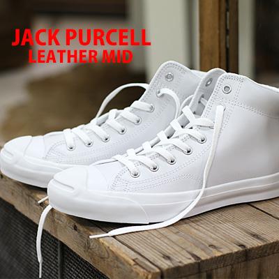 LEATHER MID MID PURCELL&reg: コンバース ジャックパーセル 【靴】 JACK CONVERSE 32243000 レザー 靴