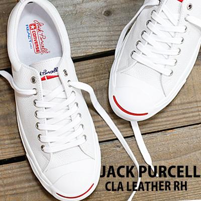 4/16新作入荷 CONVERSE JACK PURCELL CLA LEATHER RH 限定 コンバース ジャックパーセル レザー ホワイト メンズ レディース
