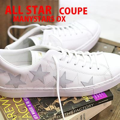 【4/14発売】 【あす楽】 CONVERSE ALL STAR COUPE MANYSTRS OX コンバース オールスター クップ メニースターズ ホワイト メンズ レディース スニーカー 【 ONE STAR ワンスターに 並ぶ人気 】