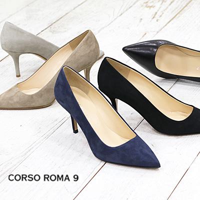 CORSO ROMA 9 パンプス pumps 127/2R コルソローマ ポインテッド 靴 【 FABIO RUSCONI ファビオ ルスコーニ に並ぶ人気 】