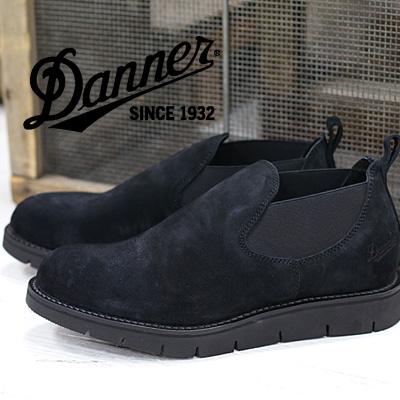 国内正規品 ダナー ロメオ フレックス D-214111 S/BK スエード ブラック DANNER ROMEO FLEX