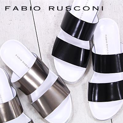 【あす楽】【 sale セール 】 FABIO RUSCONIサンダル レディース ぺたんこ sandal 2500 ファビオ ルスコーニ フラットシューズ 【 ファビオルスコーニ 】